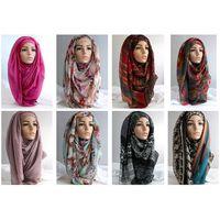 Voile women muslim scarf