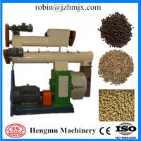 2014 pellet mail and animal feed pellet machine/pellet machine of animal feed thumbnail image
