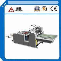 FMY-D920 Semi-automatic thermal laminator machine