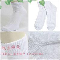 Black/white/gray socks cotton sport socks with half terry thumbnail image