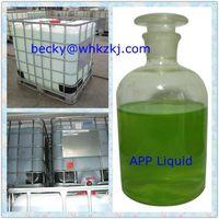 Hot Sale New Type Fertilizer Ammonium Polyphosphate(APP)