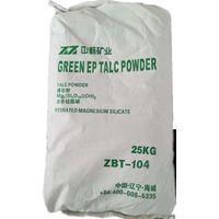 Haicheng Talc powder thumbnail image