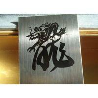 stainless steel laser marking machine