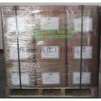 99.9% Methyl Sulfonyl Methane(MSM) 67-71-0 Pharmaceutical Grade Manufacturer Supply