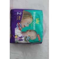 Package for Adult Diapers