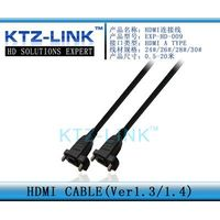 HDMI A TYPE cable thumbnail image