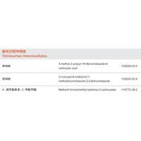Telmisartan Intermediates CAS 152628-02-9