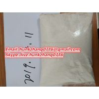 APP - Binaca 99.8% Purity Good Effect Powder Research Chemicals