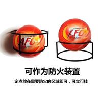 2018 Cheap Auto 1.3kgs fire ball fire extinguisher ball with certificate thumbnail image