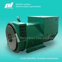 4 poles 50Hz 60Hz Brushless Generator Alternator Factory Directly