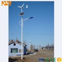 5W-60W outdoor LED integrated solar street light with best price garden lights
