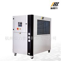Jinhengli Industrial Chiller-Air Cooled Type thumbnail image