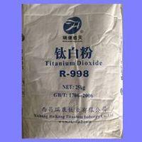 Titanium dioxide R-998