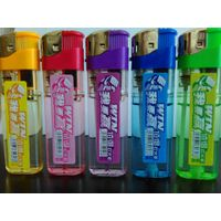 disposable lighter 82mm