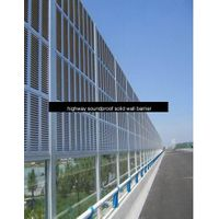 highway soundproof solid wall barrier