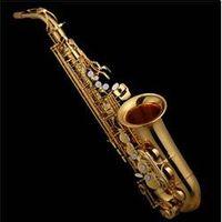 CIEL Alto Saxophone Classic 5
