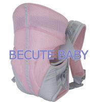 baby carrier(BB002),baby products