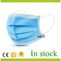 Disposable face mask Brother Medical BM-MASK001