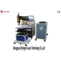 gold laser welding machine thumbnail image