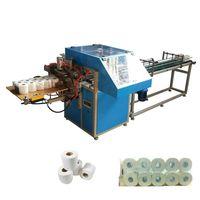 XY-AI-398A Semi automatic toilet paper roll packing machine thumbnail image