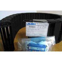 PLASTIC BAIL ASM E2055729000