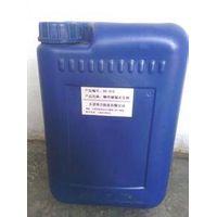 Copper plating intermediate, Acid Copper Brightener
