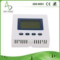 Precise temperature and humidity sensor thumbnail image