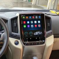 Vertical Screen 12.1 Inch Android Car Multimedia Navigation For Toyota Land Cruiser 2016-2019 thumbnail image