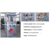 animal medicine tablet press/high speed rotary tablet press