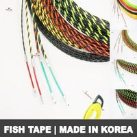 High elasticity and strength fish tape