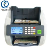 FB-810 multi currency mixed value counting money counter banknote counter