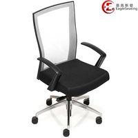 06001C-2P19C mesh heavy duty chair