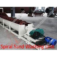 Spiral Sand Washing Machine thumbnail image