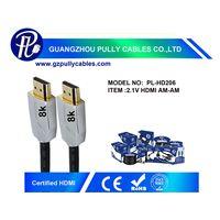 2.1V HDMI cable