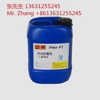 iHeir - PT(Bamboo /wood Antifungal Agent)