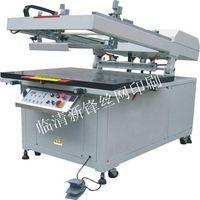 Oblique Arm Screen Printing Machine Best Oblique Arm Flat Screen Printing machine thumbnail image