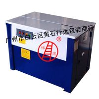 SP-01 Automatic strapping machine thumbnail image