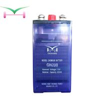 China best 1.2v 200ah nickel cadmium battery nicd battery for railway
