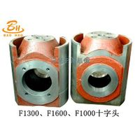 Latest high quality crosshead of  F series mud pump