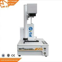 Newest M-triangel Mini Laser Machine for iPhone Back Glass Removing