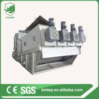 cosmetic plant sewage treatment machine