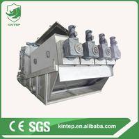cosmetic plant sewage treatment machine