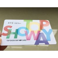 Credit card size factory Price PVC 13.56mhz RFID smart Card thumbnail image
