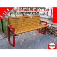 Garden furniture Y1122G
