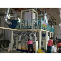 Maize Flour Mill, corn processing equipment