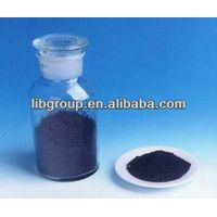 Lithium Iron Phosphate LiFePo4 LFP for Li-ion battery cathode materials thumbnail image