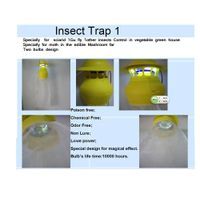 mosquito-killing LED lamps, agricultural trap lamps, fly catchers, flytrap lamps, cockroach catchers thumbnail image