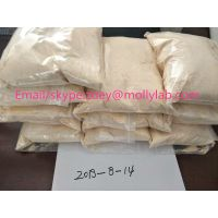 zoey ADBF chemical powder,adbf powder china supplier thumbnail image
