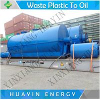 used plastic to oil machine without any emmision and with the high oil rate