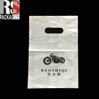 Low Cost Custom Non-Woven Grocery Plastic Promotional shopping bag With Logo